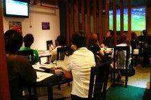 ゆーつーな日々。 -味覚飯店U2のブログ--W杯観戦