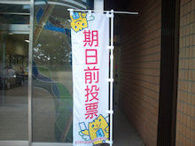 辰ちゃん劇場のブログ-HI3F0056.jpg