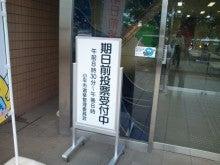 辰ちゃん劇場のブログ-HI3F0055.jpg