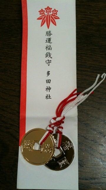 茶々吉とデジ一 のんびり旅-2010/6/30多田神社8