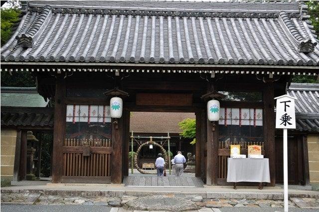 茶々吉とデジ一 のんびり旅-2010/6/30多田神社