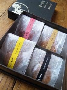 園山真希絵オフィシャルブログ「こころのごはん手帖-食べる門に福来る-」by Ameba-DVC00513.jpg