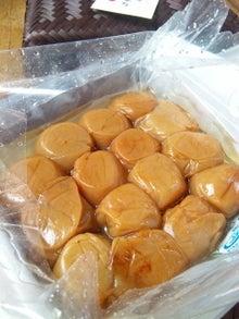 園山真希絵オフィシャルブログ「こころのごはん手帖-食べる門に福来る-」by Ameba-DVC00376.jpg