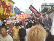 原田喧太オフィシャルブログ「喧太の一言いわして」 Powered by アメブロ-P1001878.jpg