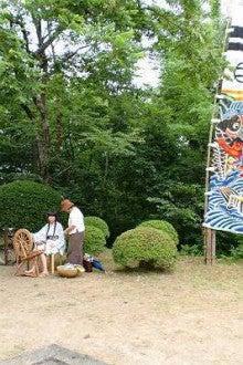 sousou kimono life