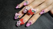 Nail&Beauty NEONのブログ