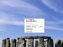 パソコンお助け日記-解像度XP01