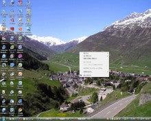 パソコンお助け日記-解像度Vista01