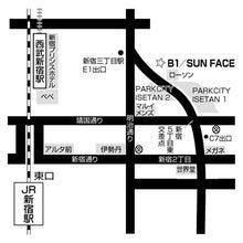$ハイブリッドロックバンド「インプレッショニスツ」(IMPRESSIONISTS)のブログ-SUNFACE地図