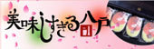 狩野新オフィシャルブログ「魂 ARATA FILE」Powered by Ameba