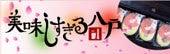 川越英隆オフィシャルブログ「Believe Myself!!」by Ameba