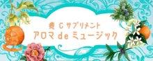 $ほんわかシンガーソングライター・茜沢ユメルの  しずくカフェ