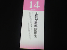 うどんの国の税理士                                        徳田智美の人生楽しみ尽くすブログ-201007031531001.jpg