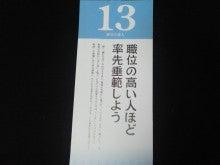 うどんの国の税理士                                        徳田智美の人生楽しみ尽くすブログ-201007031531000.jpg