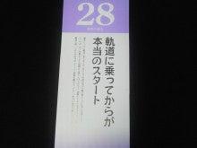 うどんの国の税理士                                        徳田智美の人生楽しみ尽くすブログ-201007031537001.jpg