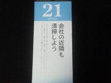 うどんの国の税理士                                        徳田智美の人生楽しみ尽くすブログ-201007031534001.jpg