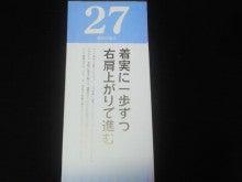 うどんの国の税理士                                        徳田智美の人生楽しみ尽くすブログ-201007031537000.jpg