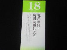 うどんの国の税理士                                        徳田智美の人生楽しみ尽くすブログ-201007031533000.jpg