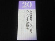 うどんの国の税理士                                        徳田智美の人生楽しみ尽くすブログ-201007031534000.jpg