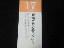 うどんの国の税理士                                        徳田智美の人生楽しみ尽くすブログ-201007031532001.jpg