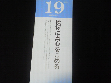 うどんの国の税理士                                        徳田智美の人生楽しみ尽くすブログ-201007031533001.jpg
