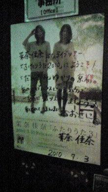 てるブロ-ポスター