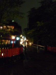 てるブロ-祇園白川