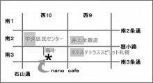 snow blossoms ゆきむし ギャラリー-個展1007-2