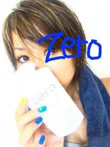 吉川まあこブログ「hinahina★NEWS」by Ameba-100704_172813_ed_ed.jpg