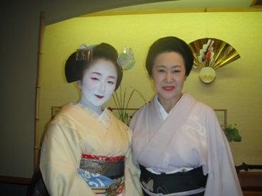 京都の夕べ | デヴィ夫人オフィ...