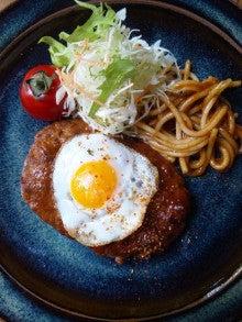 園山真希絵オフィシャルブログ「こころのごはん手帖-食べる門に福来る-」by Ameba-DVC00331.jpg