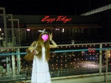 エリカ's Style エリカオフィシャルブログ Powered by Ameba-BLOG3288_ed.jpg