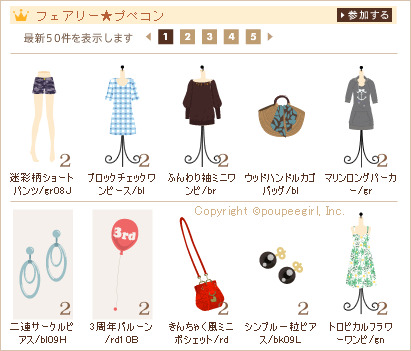 もんじゅのプペブログ-20100706