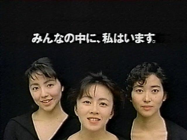 日テレの元祖アイドルグループ「...