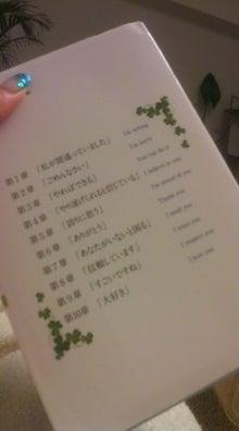おんなの子力向上委員会☆-100706_2207~01.jpg