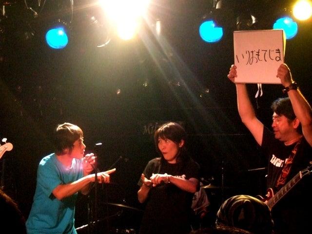 BRIGHT EYES LIVE REPORT-2010.01.31ようせいラストライブ02