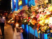 エリカ's Style エリカオフィシャルブログ Powered by Ameba-BLOG3288.jpg