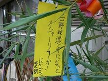 yukei日記