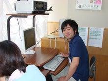 医療法人 畏敬会のブログ-作業療法士 末綱隆史