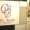 引き続き☆恵比寿Dr・Bodyへ!!!の画像