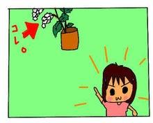 かなにゃ絵日記-100707_3