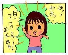 かなにゃ絵日記-100707_2