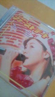 さとう珠緒のブログ「珠緒のお暇なら見てよね」 powered by アメーバブログ-20100708131934.jpg