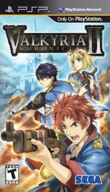 ヴァルログ!(戦場のヴァルキュリア2公式ブログ)