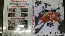 寝技打撃師のブログ-100709_120751_ed.jpg