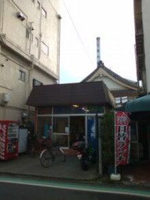 あほんだらすけ・東京銭湯めぐり-国分寺3・桃の湯