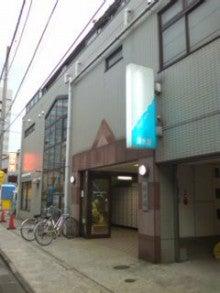 あほんだらすけ・東京銭湯めぐり-品川18・海水湯