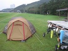 歩き人ふみの徒歩世界旅行 日本・台湾編-串本の朝