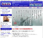 岡崎市自動車板金塗装ボディーショップ槙塚