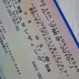 芸人裏話~優華のカキタレ上等!-2010070923430000.jpg